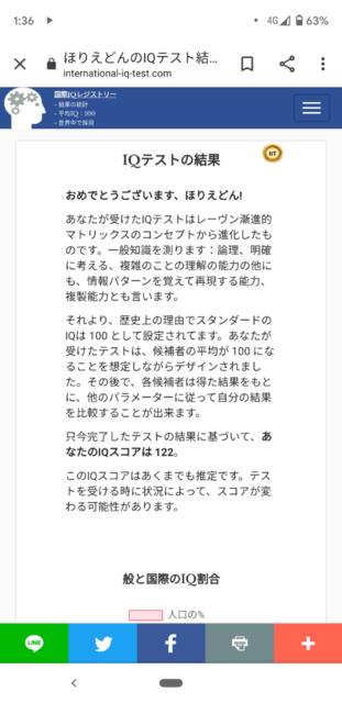 Screenshot_20191216-013616.png